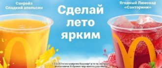 SITEn_SummerDrinks2020_1_1280x700_min